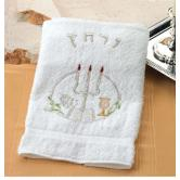 Urchatz Towels