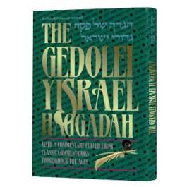 Haggadah: Gedolei Yisrael