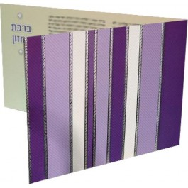 Bircat Hamazon Purple Verticals