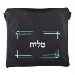 Talis / Tefillin Bag Leather Lined