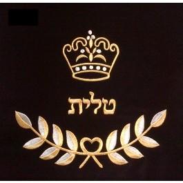 Talit Bag / Tefillin Bag Crown