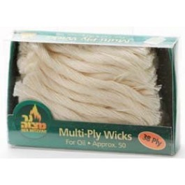 Multi Ply Cotton Wick By Ner Mitzvah