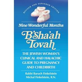 Nine Wonderful Months - B'Sha'ah Tovah