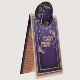 Hadlakat Nerot Chanukah Purple