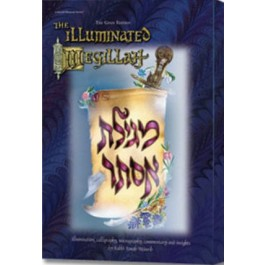 The Illuminated Megillah