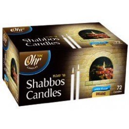 Deluxe Shabbos Candles 4 Hour - 72 Pk