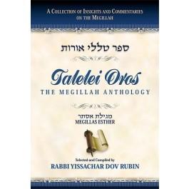 Talelei Oros - Megillas Esther Anthology