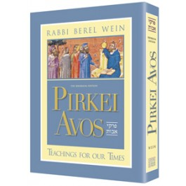 Pirkei Avos : Teachings for Our Times