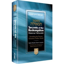 Secrets of the Redemption / Ma'amar HaGeulah
