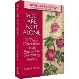 You Are Not Alone (A Yid Iz Keimol Nisht Alein)