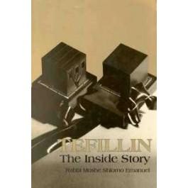 Tefillin - The Inside Story