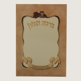 Bircat Hamazon Tefillin Two Tone