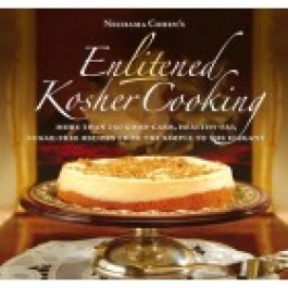 Enlitened Kosher Cooking / Bishulite