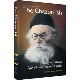 The Chazon Ish