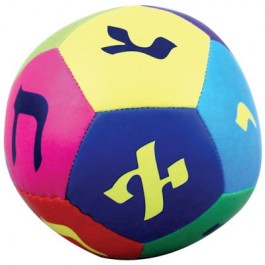 Aleph Bet Plush Ball with Jingling Bell