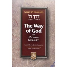 Way of G-d - Derech Hashem