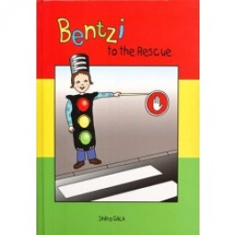 Bentzi To The Rescue