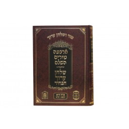 Tur ve'Shulchan Aruch Halachot on Sukka, Hanukka, and Purim