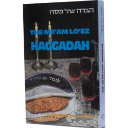 Haggadah Me'am Lo'ez