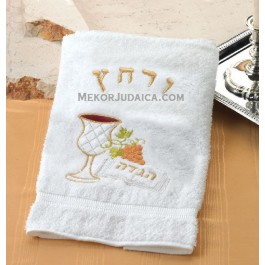 Pesach Towel Urchatz Cup Style