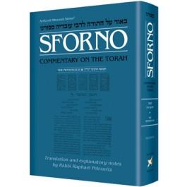 Sforno On The Torah Complete In 1 Volume