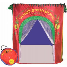 Kids Pop up Sukkah