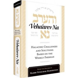 Veha'arev Na  Volume 1 (Rav Yitzchak Zilberstein)