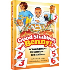 Good Shabbos Benny