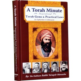 A Torah Minute - By Midrash Ben Ish Hai - Harav Yaakov Menashe