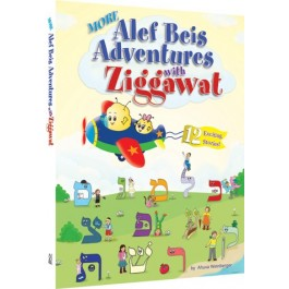 More Alef Beis Adventures with Ziggawat