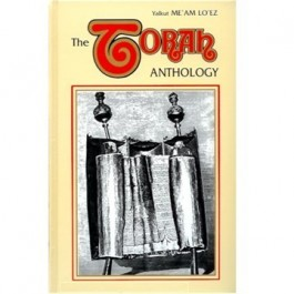 Torah Anthology On Avot