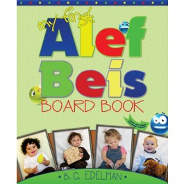 My First Alef Beis Board Book