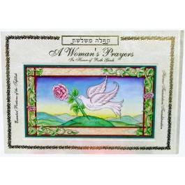 The Womens Prayer Book