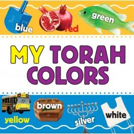 My Torah Colors