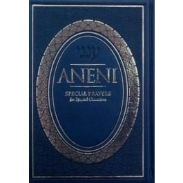 Aneni - Special Prayers