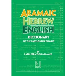 Aramaic Dictionary