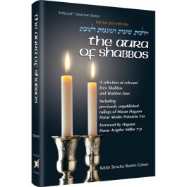 The Aura of Shabbos