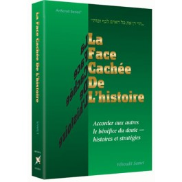 The Other Side of The Story - French Edition