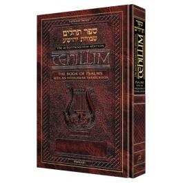 Interlinear Tehillim/Psalms The Schottenstein Edition