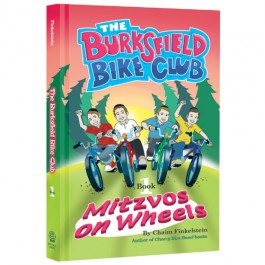 The Burksfield Bike Club Series