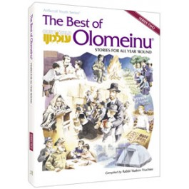 Best Of Olomeinu