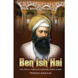 Ben Ish Hai