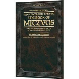 The Mitzvah of Bircas Hamazon (Mitzvah 430)