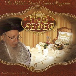 Pesach Seder Nigunim Of Bostoner Rebbe - CD