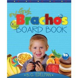 My First Brachos Board Book