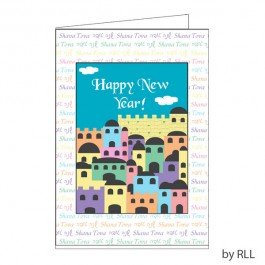Jewish New Year Card - J986