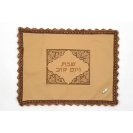 Challah Cover Leather Classic