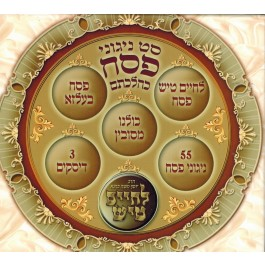 L'Chaim Pesach Collection - Triple CD Set