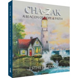 Chazak: A Beacon Of Hope and Faith