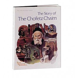 The Story of The Chofetz Chaim